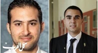 إبطال قرار رئيس بلدية قلنسوة بمنع تعيين معلمين