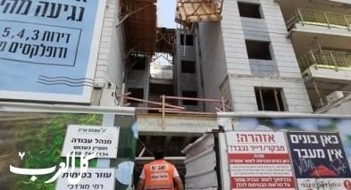 الخضيرة: سقوط عامل عن ارتفاع 5 طوابق في ورشة بناء