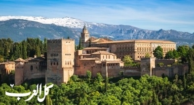 قصر الحمراء.. أبرز معالم إسبانيا