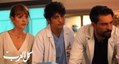 شاهدوا مسلسل الطبيب المعجزة الحلقة 32