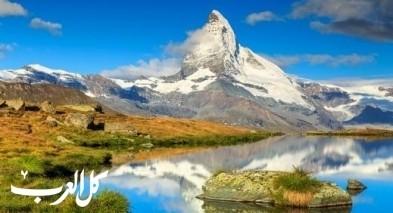 رحلة الى أجمل الوجهات الجبلية