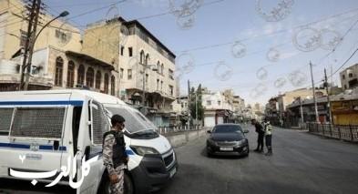 دخول الأردن الحظر الجزئي بعد انتهاء حظر التجول الشامل