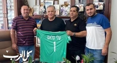 سلام: سأدعم الإخاء الناصرة بمليون شيكل