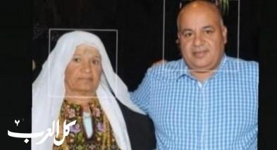 والدة الناطق بلسان بلدية رهط - في ذمة الله