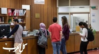 للجامعيين العرب: بدء التسجيل لمنحة ارتقاء