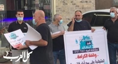 قلنسوة:إحتجاج على الضم لاتحاد المياه