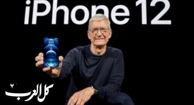 آبل تطلق هواتفها الجديدة:أسعار ومواصفات آيفون 12