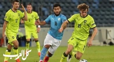 منتخب إسرائيل يواجه سلوفاكيا ضمن مباريات الجولة 4