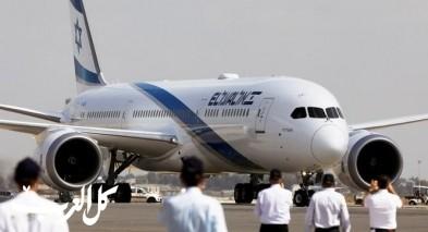 الأحد: وفد إسرائيلي أمريكي يطير للبحرين