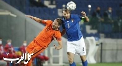 الأمم الأوروبية| تعادل إيطاليا وهولندا