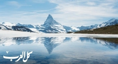 مُقلق: ذوبان أنهار الألب الجليدية