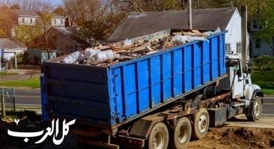 مروّع: أميركية تلقي طفليها في القمامة