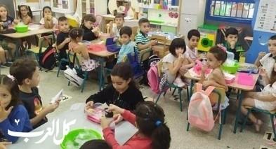 جت المثلث: افتتاح رياض الأطفال والبساتين