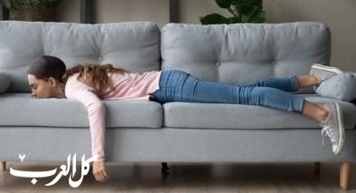 الأسباب وراء شعوركم بالتعب المستمر