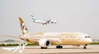 الإماراتي وإسرائيل تسيّران رحلات جوية