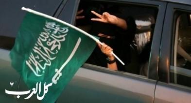 داعش يدعو مؤيديه لاستهداف السعودية التطبيع