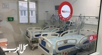 صورة وضع أقسام كورونا بمستشفيات الناصرة