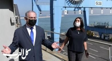 نتنياهو يتفقد سفينة الشحن الإماراتية