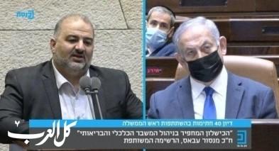 نتنياهو يطلب من منصور عباس إرسال مستند بمطالبه