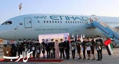 الاتحاد تسير أول رحلة طيران تجارية إلى إسرائيل