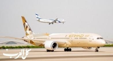 وفد اماراتي بزيارة أولى الى اسرائيل
