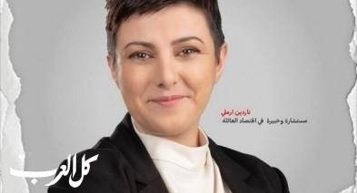 هبوعليم يواصل فعالياته بالمجتمع العربي