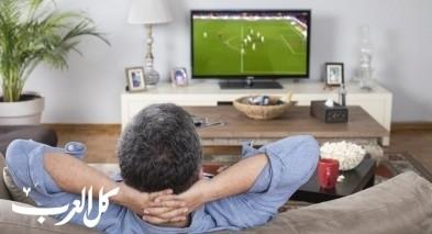 توقّف عن مشاهدة التلفزيون في الـ40!