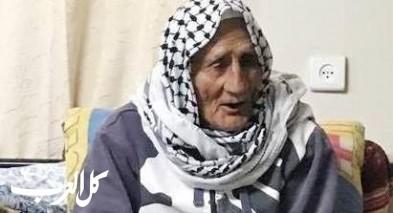 سخنين: وفاة الحاج سعيد صالح أبو يونس