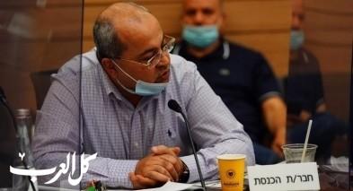 الكنيست تتابع قضية تعيين ونقل المعلمين العرب