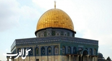 شاهدوا| أمطار الخريف تزور القدس