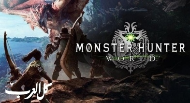 عرض برمو فيلم Monster Hunter