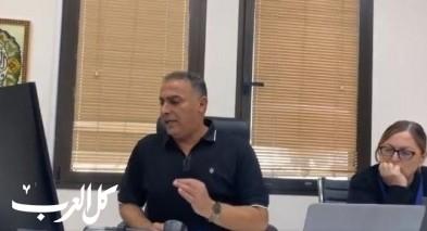 فيديو- رئيس مجلس كفرقرع يستشيط غضبا على مخطط الخارطة