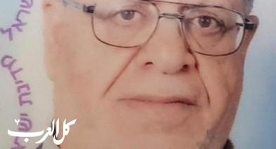 الناصرة: توفيق عوض مرعي كرابلي في ذمة الله