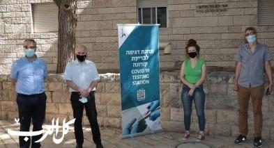 محطة فحص كورونا في الجامعة العبرية
