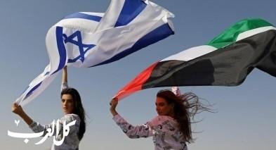 الإمارات تدعو للسلام بين فلسطين واسرائيل