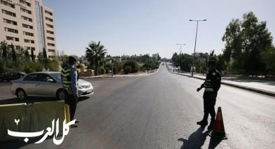 الأردن: قرار بحظر التجول أيام الجمعة