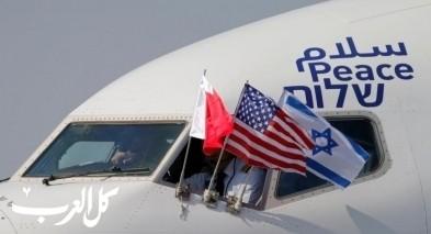 توقيع اتفاق جويّ بين البحرين وإسرائيل