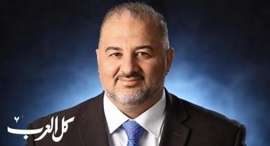 عباس: تمديد الخطة الاقتصادية 922 للمجتمع العربي