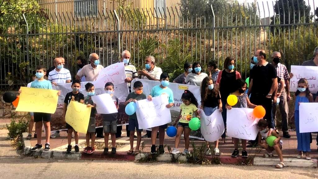 الناصرة: تظاهرة رفع شعارات في شنلر