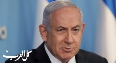 نتنياهو: وفد إسرائيلي يزور السودان خلال أيام