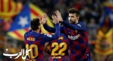 برشلونة يواجه عدوه التقليدي ريال مدريد