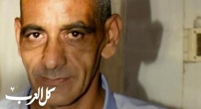 عرب الحجاجرة: وفاة محمد ذيب حجاجرة