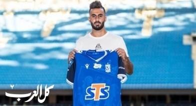 هدف أول للمهاجم الطمراوي محمد عواد مع نادي ليخ بوزنان