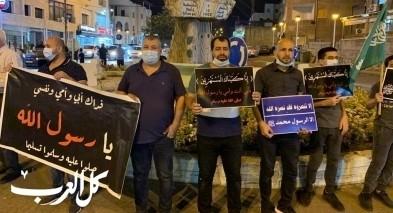 مظاهرة في سخنين احتجاجًا على تحريض ماكرون على الإسلام