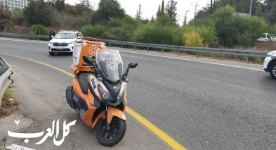 كفر قاسم: اصابة راكب دراجة نارية جراء حادث طرق ذاتي