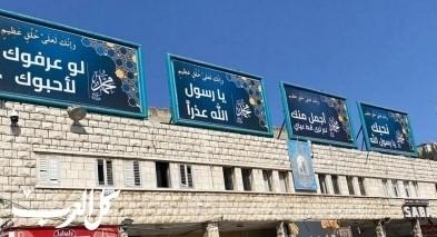 الناصرة تتزيّن بلافتات عملاقة نصرة للرسول