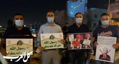 كفركنا: وقفة احتجاجية بعد الإساءة للرسول