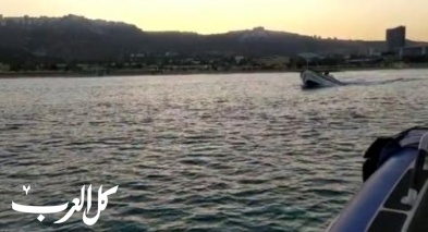 حيفا: تغريم قارب صيد بعد دخوله الى منطقة الشواطئ