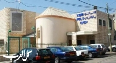 يافة الناصرة تستنكر الإساءة للإسلام
