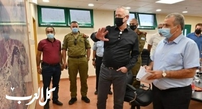 وزير الأمن غانتس في البعينة نجيدات